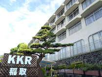 *KKRで海に一番近い宿。稲取で過ごす自由な時間をお楽しみください。