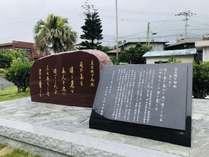 御歌碑皇后陛下(上皇后さま)御歌碑建立記念碑