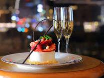 【特製ケーキ付】シェフパティシエ・春のスペシャリテとシャンパンで乾杯を 【エグゼクティブ】