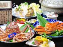 *当館の蟹料理は、茹で蟹、刺身、焼きガニ、蟹すきと、全て活かにを使用しています。