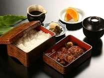 【朝食無し】14時チェックアウト☆ブランチに秘伝のタレがたまらないうな重を味わう!ゆったりディプラン