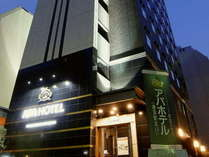 アパホテル〈池袋駅北口〉 (東京都)