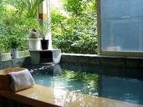 24H貸切風呂