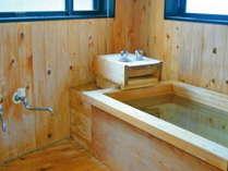 檜風呂の源泉かけ流しのお風呂です。15:00ー11:00まで入浴可能
