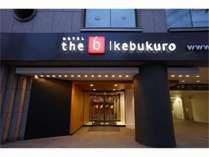 JR「池袋駅」から徒歩3分、観光にもビジネスにも、あらゆるニーズに応えるホテルです。