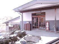 夏焼温泉 青柳亭 (愛知県)