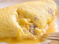 朝食/中はトロ~ッのふわふわオムレツ(イメージ)