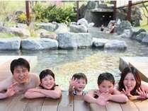 【混浴大露天風呂】家族で入れる!100畳の広~いお風呂♪