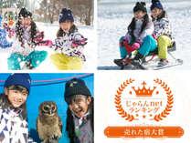 池の平スノーパークで雪遊び&スキーデビュー☆