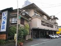 長岡温泉の元湯を持つ老舗旅館