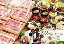 【しゅぶしゃぶ温野菜】食べ放題!! 17:00~24:00(オーダーストップ23:00)
