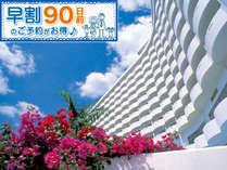 青空の下、沖縄を満喫♪(イメージ)
