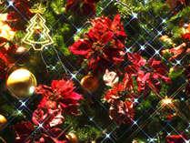 。☆クリスマス1泊2食付☆。聖なる夜に自慢の和欧風コース料理♪サンタさんからの嬉しいプレゼントも!