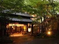 旅館 山河 (熊本県)