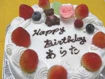 Happy記念日♪1泊2食付きプラン