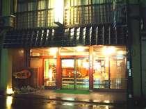 城崎温泉 心おもてなし 丹波屋旅館