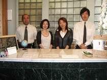 親切・気さくで英語・中国語堪能なスタッフがお待ちしております!