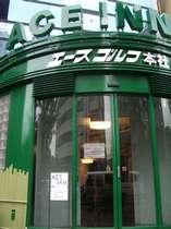 曙橋駅から1分!夜は緑のACE INN が光ります!