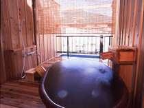 【貸切露天風呂】最上8階にある信楽焼き貸切露天風呂
