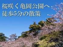 平戸脇川ホテルクチコミ