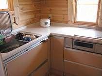 自炊設備の整ったキッチン