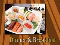 当ホテル大人気のお食事付。お寿司屋さんの手巻き寿司をお部屋でどうぞ。