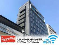 ホテルリブマックスPREMIUM広島(2019年7月20日オープン)