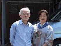 宿のお母さんとお父さん(お父さん少々お疲れ気味☆)