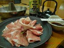【特選】鹿児島産黒豚しゃぶしゃぶプラン(2食付)♪