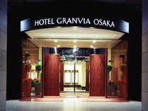 ホテルグランヴィア大阪の写真