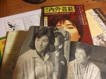 昭和懐かしいインテリアの部屋では、当時の雑誌や漫画を楽しめます。
