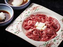 会津牛の焼しゃぶしゃぶしゃぶのようにサッと網で火を通して召し上がれ