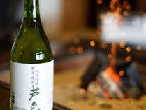 「芦名ラベル」末廣酒造♪ふくよかな米の香りが引き立つ日本酒。芦名の料理によく合います。
