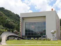 香美市立やなせたかし記念館アンパンマンミュージアム外観