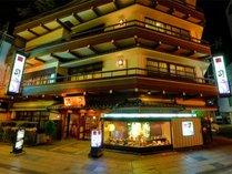 ホテルより徒歩約15分「土佐料理 司 高知本店」