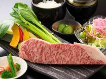 クラウンパレスの休日【2食付・鉄板焼コース】