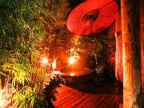当館の大人気貸切露天風呂の「なよ竹の湯」です。