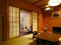 【カード事前決済専用】年末年始は箱根の温泉でのんびりプラン♪