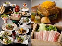 脂身まで美味しい「きなこ豚のセイロ蒸し」他、お肉料理中心の会席料理