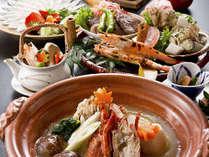 ●秋冬のプレミアムプラン●極上食材が勢揃い。伊勢海老具足煮、美味三種焼き、ふぐ刺し、松茸土瓶蒸し他。