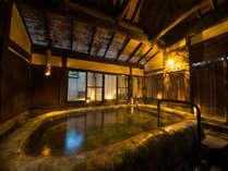 ◆貸切家族風呂「夢ごもり」◆ 昔の民家をイメージした造りで暖かな気分に浸ることができます