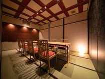 ◆個室食事処「花鳥風月」◆