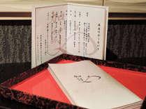 *【お品書き一例】ご夕食は2015年10月にOPENした「加賀や」にてご用意いたします