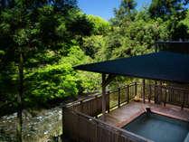 白鷺の湯 露天風呂
