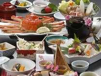 ◆冬P◆平日限定◆茹で蟹おひとり様一枚付き♪源泉かけ流しの温泉&蟹deほっこりお得会席プラン