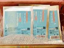 とっ酉年は鳥取へ★春限定企画★2017◆カップルプラン◆海を見ながら2人きりのひとときを◆特典付◆