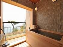 開放感とお風呂から眺める海の景色が自慢です