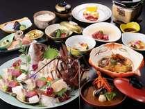 伊勢志摩の旬を彩る会席料理