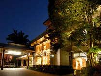ホテル ニュー水戸屋◆じゃらんnet