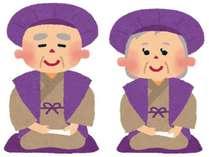 【古希・喜寿のお祝い♪】人生の節目・記念日をご家族みんな笑顔でニッコリ!≪紫のお祝い3点セット付≫